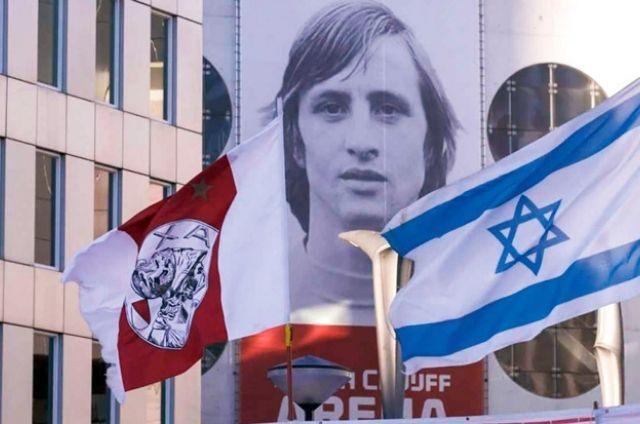 Bandera del Ajax, Cruyff y la estrella de David